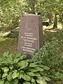 Могила композитора Михаила Чернова.JPG
