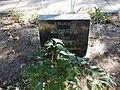 Могила радянського воїна, майора І.І. Корюгіна.jpg