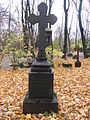 Надгробие А. Д. Градовского.JPG