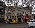 Одеса - Рішельєвська вул., 78 P1050004.JPG
