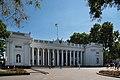 Одеська мерія Ayuntamiento de Odessa.jpg