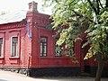 Олександрія вул. Першотравнева 18.jpg