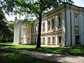 Палац архієпископа, Чернігів.jpg