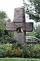 Пам'ятний хрест тим, хто поклав життя на вівтар України 02.jpg