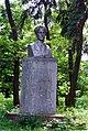 Пам'ятник-бюст В.В.Куйбишеву.jpg