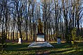 Пам'ятник О. С. Пушкіну (Жмеринка).jpg