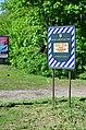 Парк Аскольдова могила у Києві. Фото 1.jpg
