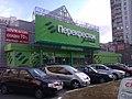 Перекрёсток зелёный в Южном Бутово (4).jpg