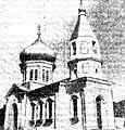 Поляковка-Церковь Св. Марии Магдалины.jpg