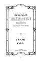 Псковские епархиальные ведомости. 1906 №1-24.pdf