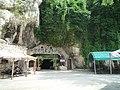 Ресторант Пещерата, Плевен, м.Кайлъка - panoramio (1).jpg