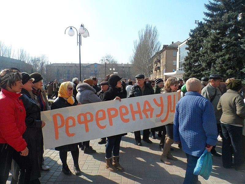 File:Русская Весна (на пл. Победы. Мелитополь).jpg