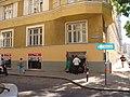 Русский сувенирный магазинчик - panoramio.jpg