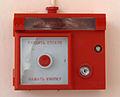 Ручной пожарный извещатель (01).JPG