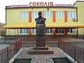 Соколів, Бучацький район - Пам'ятник Тарасові Шевченку - 11112262.jpg