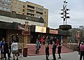 Театр Сказка-.jpg