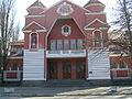 Фасад палацу імені Котлова.JPG