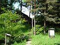 "Хижа Хайдушка песен , ""Haiduschka pesen"" hut - panoramio.jpg"