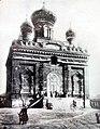 Храм Иоанна Златоуста.jpg
