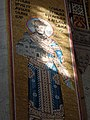 Цар Душан, мозаик у храму Светог Саве, Биоград.jpg