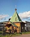 Часовня святого исповедника Луки Войно-Ясенецкого, архиепископа Крымского и Севастопольского - panoramio (2).jpg