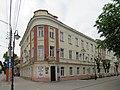 Энгельс, Коммунистическая улица, 41.jpg