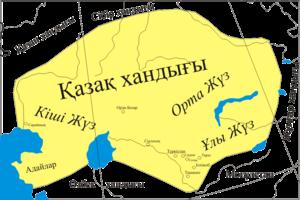 Kazakh Khanate - Image: Қазақ хандығы