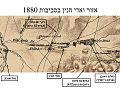 אזור ואדי חנין בסביבות 1880.jpg