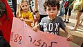 ההפגנה מול משרדי התאגיד 1.jpg