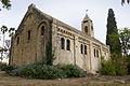 הכנסייה הטמפלרית באלוני אבא 2.jpg
