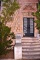 מדרגות הכניסה לבית.JPG