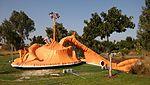 פסל סביבתי - פארק אריאל שרון - 1.jpg