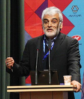 Mohammad Mehdi Tehranchi - Image: دکتر طهرانچی