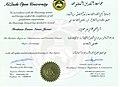شهادة بكالوريس محاسبة للسيد أ. ابراهيم غانم جعرور.jpg