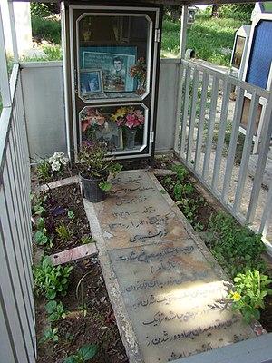 La tumba de un Shahid Iraní