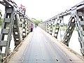 শিব নদীর উপর নির্মিত সেতু.jpg