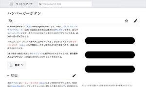 モバイルビュー.jpg