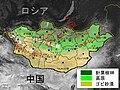 モンゴル-地形地図-主要県名.jpg