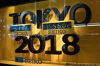 2018 Tokyo Marathon