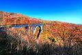 六方沢橋 - panoramio.jpg