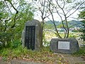 吉野川河畔の万葉歌碑 Monument inscribed with Man'yōshū poetry 2011.4.28 - panoramio.jpg