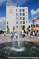 喷泉 - panoramio.jpg