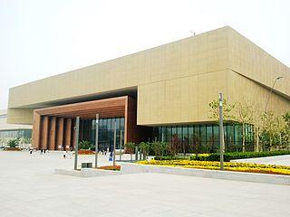 Tianjin Museum museum