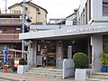 寝屋川明和郵便局 Neyagawa-Meiwa Post Office 2013.2.13 - panoramio.jpg
