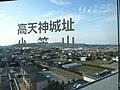 掛川市役所 大東支所展望台からの景色 - panoramio (1).jpg