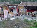 梵摩山人的照片 - panoramio - chp13579753.jpg