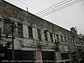 海口老城区的失修的骑楼的标语 200802 - panoramio.jpg