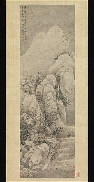 li cheng - image 5