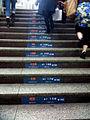 渋谷駅階段に停車駅情報 (4582380348).jpg