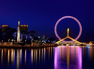 Tianjin Eye - Image: 炫彩津门11Tianjin Eye and Haihe River